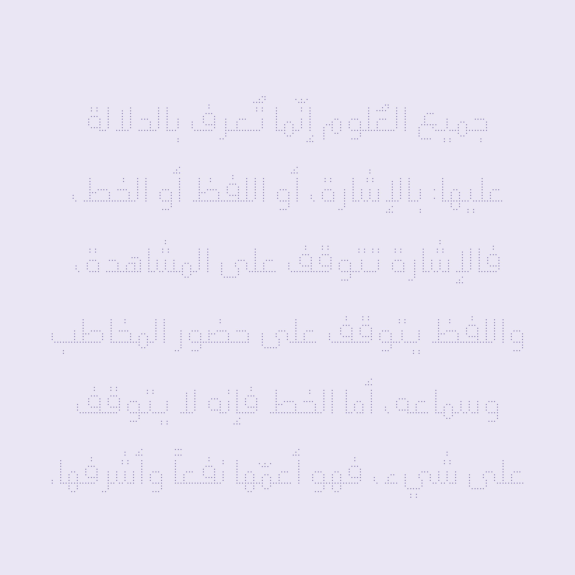 A new arabic typeface design...