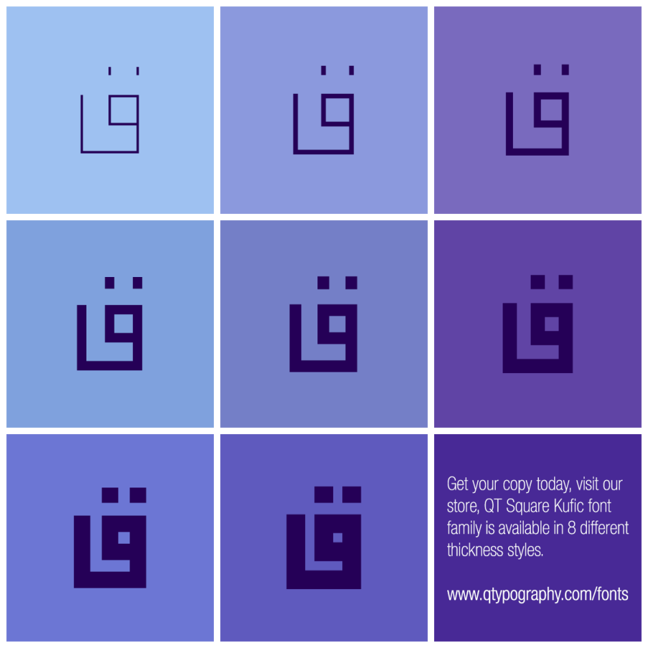 QT Square Kuufic Fonts