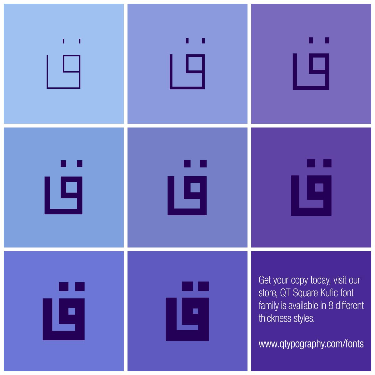 QT Square Kuufic Fonts