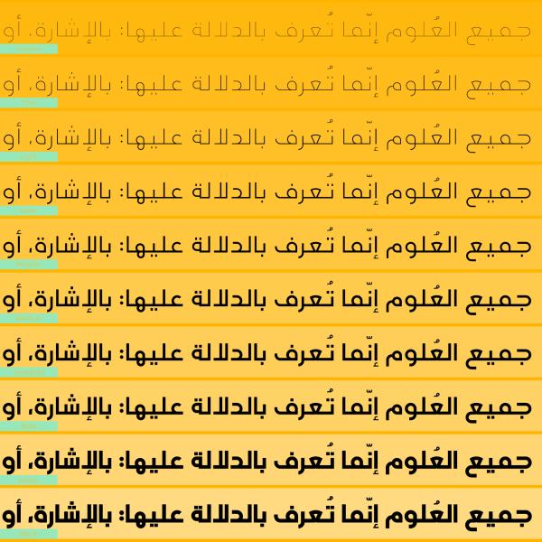 QT ArabicCity Font