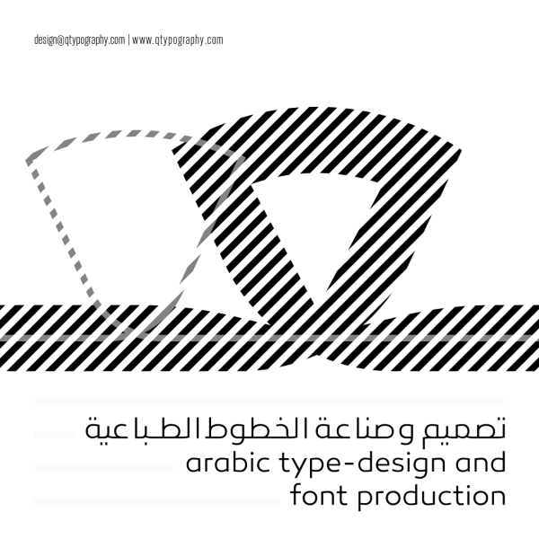 Arabic Custom Type Design