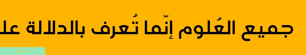 qtypography | arabic type-design foundry and design studio