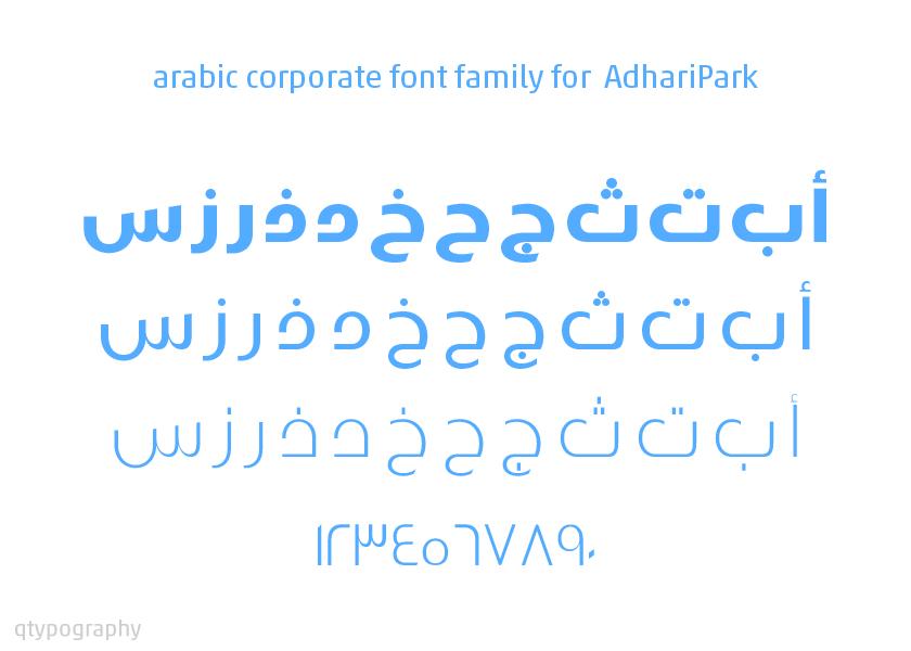 qtypography   arabic type-design foundry and design studio